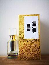 Parfüm Öl Oud Pakistan Oudh pure Essenz ohne Alkohol 3 ml im Glasfklakon Wood