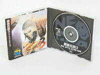 FATAL FURY 3 Ref/ccc Neo Geo CD Neogeo SNK Japan nc