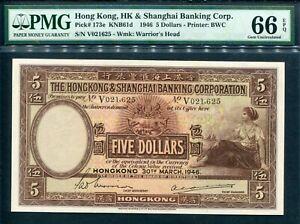 Hong Kong 1946, 5 Dollars, P173e, PMG 66 EPQ GEM UNC