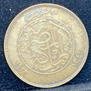 Egypt Silver King Fuad 10 Piastres 1923-H