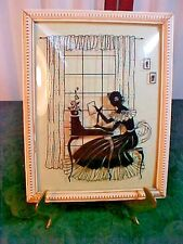 Exquisite Mid-Century Framed Reverse Painting On Glass Wall Hanging
