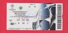 Orig.Ticket  Champions League  2003/04  PANATHINAIKOS ATHEN - VfB STUTTGART  !!
