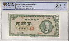 Korea 1959 (4292) Pick 24 2nd Issue 500 Hwan Block 48 PCGS 50