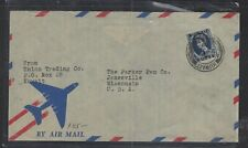 KUWAIT  (P1502B)  1957 QEII ON GB  1R/1/ A/M COVER TO USA