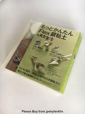 PMC silver clay Rescue kit with silver clay softener 32254-981,  Japan Import