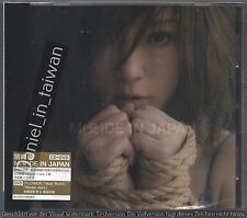 Ayumi Hamasaki: M(a)de Made in Japan  (2016)  CD & DVD SEALED