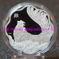 2017 - Canada - Lunar Lotus - Year of the Rooster (鸡年) - $15 Pure Silver Coin