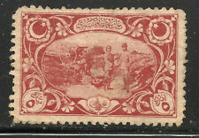 Turkey Scott   549    Mint Hinged