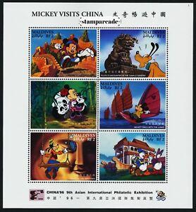 Maldives 1996 Cartoons Disney animations mickey mouse China Great Wall Panda