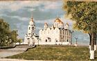 Gobelin Tapisserie Tapestry Stoff-Paneel Textilbild Bild Russischer Dom 76x48 cm