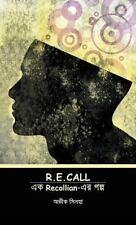 R.E.Call: Recollian- (Paperback or Softback)
