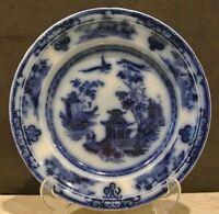 """Antique Flow Blue Ironstone: J. Clementson-""""Chusan"""" -9-3/8"""" Plate 19th cent.-"""