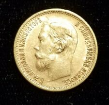 New listing Russia 1899 Gold 5 Rouble Coin Of Nicholas Ii Nice Condition Sharp Details