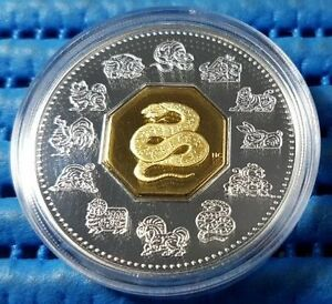 2001 Canada C$15 Octagonal 24K Gold Plated Snake Sterling Silver Proof Coin