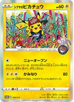 Pokemon Card Japanese Shibuya's Pikachu 002/S-P PROMO HOLO MINT Free Shipping
