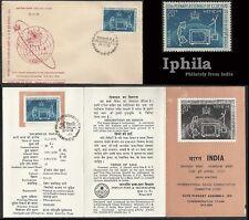 Radio Congress CCIR 1970  FDC & Folder Communications Telephone telefone Indien