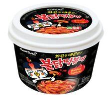 Samyang Original Buldak topokki Hot Spicy Chicken Flavor Rice Cake Topokki 2PACK