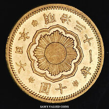 1898 (M31) JAPANESE 10 YEN GOLD COIN  ~ 1/4 OZ GOLD -  (MS)