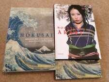 Nobuyoshi Araki ARAKI MEETS HOKUSAI two volume box set Kehrer 2009 VG
