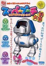 COCOROBO Series Super Poo-chi encyclopedia art book