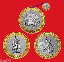 RUSSIA RUSIA 3 x 10 rubles 2015 70th ANNIVERSARY OF VICTORY II WWW - UNC