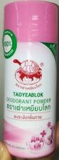 22 g TAOYEABLOK JT Deodorant Powder Whitening Thai Herbal Natural AHA + B3