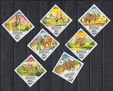 Animaux Chameaux Mongolie (195) série complète 7 timbres oblitérés