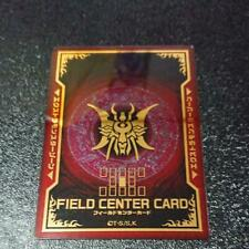 Salamangreat Field Center Card - Yugioh Japanese LINK VRAINS DUELIST SET
