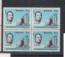 Block Bolivian Stamps
