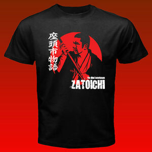 ZATOICHI The Blind Swordsman Shintaro Katsu Samurai Classic Japan movie T-shirt