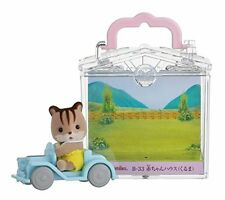 Epoch B-33 Sylvanian Families Baby House car F/S from Japan