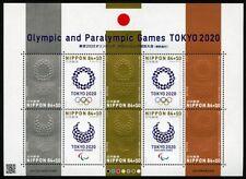 Japan 2019 Olympiade Tokio Maskottchen Olympische Spiele Paralympics II MNH