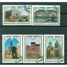 URSS 1978 - Y & T n. 4534/38 - Architecture d'Arménie