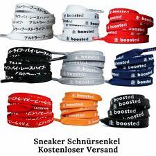 Schnürsenkel für Sneakers und Sportschuhe / bedruckte Schuhbänder für Adidas