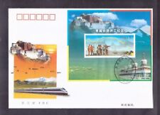 China 2001-28 M Commemoration of Qinghai-Tibet Railway Construction MS on FDC A