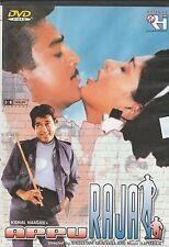 Appu raja - kamal hasan   [ Dvd ] 1st Edition Released
