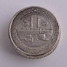 Vintage Saudi Arabia Kaaba Islamic koran Quran Silver snuff box