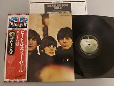 BEATLES FOR SALE JAPAN vinyl with insert