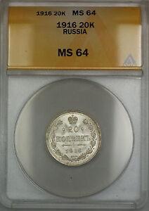 1916 Russia 20K Kopecks Silver ANACS MS-64 (Better Coin) *Blast White* (C)