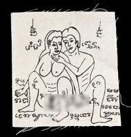Talismano Yant LP Bawang Thailandia Attrazione Relazioni Erotica 1276