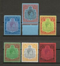 BERMUDA 1938/52 Perf 13 MNH Cat £265