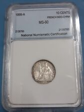 1899-A French Indochina 10 Cents MS-60 (Silver 0.800)