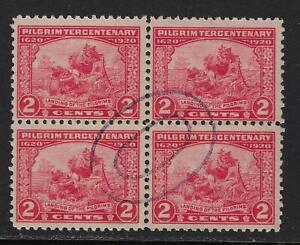 SCOTT 549 1920 2 CENT PILGRIM TERCENTENARY ISSUE BLOCK OF 4 USED VF!