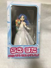 New! Lucky Star Extra Summer Wedding Figure Konata Japan Authentic