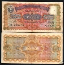 HYDERABAD STATE 10 RUPEES P S274 D 1945 INDIA RARELY OFFER INDIAN CURRENCY NOTE