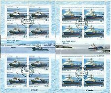 RUSSIA 2014 Set in Full Sheets Sea fleet of Russia USED / CTO