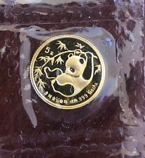 1985 Gold Panda 1/20 oz 5 Yuan Original Mint sealed (1 coin),