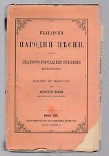 Bŭlgarski narodni pi͡esni chansons populaires bulgares Auguste Dozon 1875