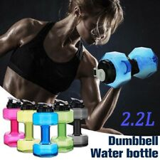 Dumbbells Plastic Big Large Capacity Gym Sports Water Outdoor Fitness Bicycle UK