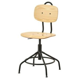 Brand New IKEA KULLABERG Swivel Chair Stool in Pine Black No. 103.203.41